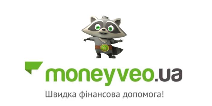 kak-vzjat-kredit-v-moneyveo