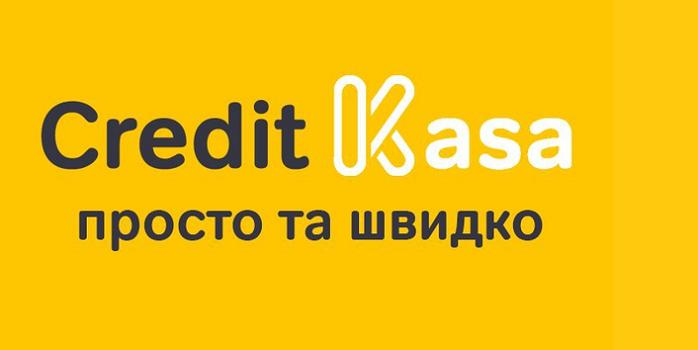 Как взять кредит в CreditKasa?